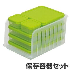 保存容器 冷凍保存 10点セット 薄型 ( 冷蔵保存 電子レンジ対応 収納 キッチン収納 キッチン用品 )
