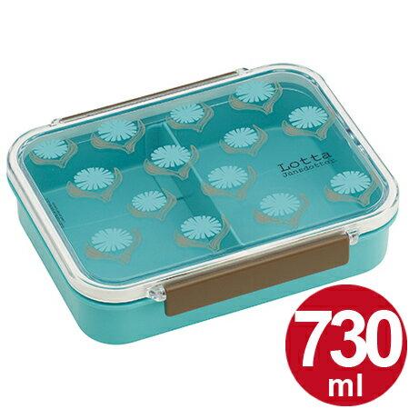 お弁当箱 1段 ロッタヤンスドッター 食洗機対応 タイトウェア 730ml ( ランチボックス 弁当箱 レディース 仕切り付き 女性用 )