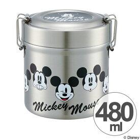 保温弁当箱 真空ステンレスランチボックス 480ml ミッキー Mickey faces ステンレス製 ( 保温 保冷 お弁当箱 ランチボックス 弁当箱 ステンレス ランチジャー 麺 サラダ ランチ ランチグッズ キャラクター ディズニー )