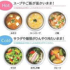 スープジャー保温・保冷フードジャー300mlミッキーMickey&Friendsピクニック