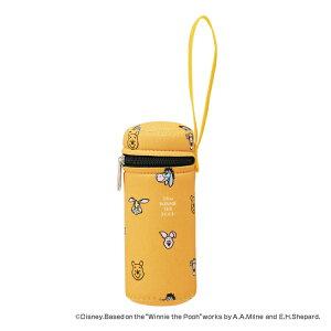 ボトルカバー 水筒 SGMC2対応 ガラス製マグボトル用 くまのプーさん ( プーさん 水筒カバー ボトルケース 水筒ケース すいとう カバー ケース ホルダー 持ち運び 保護 持ち手付き 面ファスナ