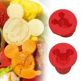 抜き型 ミッキーマウス キャラ弁 野菜抜き型 キャラクター ( お弁当抜き型 デコ弁 お弁当グッズ 子供 ミッキー )