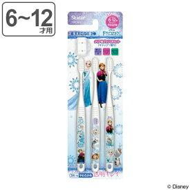 歯ブラシ 子供 3本セット アナと雪の女王 小学生用 キャラクター 6〜12才 ( 子供用歯ブラシ やわらかめ コンパクト 15.5cm ハブラシ やわらか毛 生えかわり期 永久歯 磨き 持ちやすい グリップ )