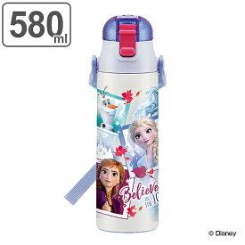 水筒 ステンレス 直飲み 保冷 アナと雪の女王 ワンプッシュステンレスボトル 580ml 子供 ( 幼稚園 保育園 アナ雪 軽量 子供用水筒 ステンレスボトル アナと雪の女王2 アナ エルサ オラフ ブルー Disney ディズニー )