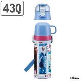 水筒 直飲み コップ 2WAY ステンレス アナと雪の女王 430ml 子供 ( 保温 保冷 保育園 幼稚園 軽量 アナ雪 子供用水筒 ステンレスボトル アナと雪の女王2 アナ エルサ オラフ ブルー Disney ディズニー キッズ キャラクター )