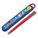 箸&箸箱セット スライド式 箸 箸箱 ポケットモンスター ソード シールド 16.5cm 子供 カトラリー ( 食洗機対応 幼稚…