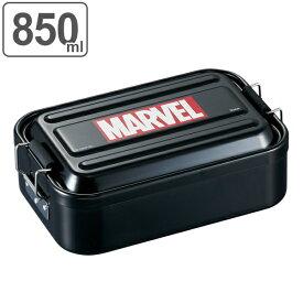 お弁当箱 1段 アルミ アルミ製 ふわっとランチボックス MARVEL 850ml ( 弁当箱 ふわっと ランチボックス メンズ キャラクター アルミ弁当箱 一段 一段弁当箱 日本製 ランチ 弁当 1段弁当箱 )