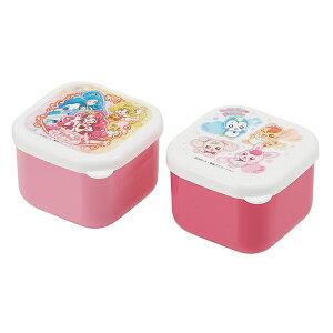 お弁当箱 ミニシールボックス 2個入 ヒーリングっどプリキュア 子供 ( プリキュア シール容器 保存容器 ランチボックス 弁当箱 キャラクター キッズ デザートケース 果物ケース サラダケー