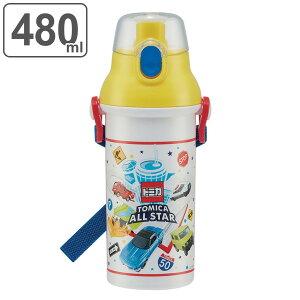 水筒 抗菌 プラスチック 直飲み トミカ 軽量 480ml キッズ ( 乗り物 車 食洗機対応 直のみ すいとう 子供 幼稚園 保育園 子供用 プラボトル ダイレクトボトル 軽い ボトル くるま のりもの キ