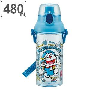 水筒 プラスチック クリアボトル ドラえもん ぬいぐるみいっぱい 480ml 子供 ( 食洗機対応 直飲み 幼稚園 保育園 軽量 ワンプッシュボトル 子供用水筒 直のみ 食洗機OK ダイレクトボトル マグ