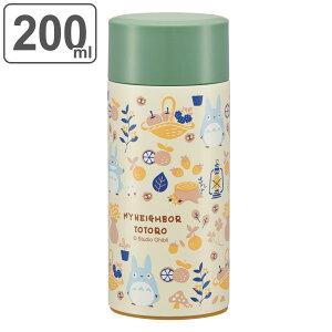 水筒 マグ 200ml 超軽量 コンパクト ステンレス となりのトトロ KURASHI ( トトロ 保温 保冷 直飲み マグボトル ミニボトル 直のみ すいとう スリム ボトル ステンレスボトル ダブル飲み口 軽量