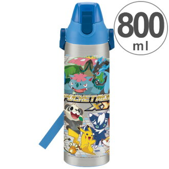 Children's water bottle pocket Monster XY mega think straight drinking direct stainless steel bottle 800 ml (Pokémon stainless steel insulated anime stainless steel bottle water)