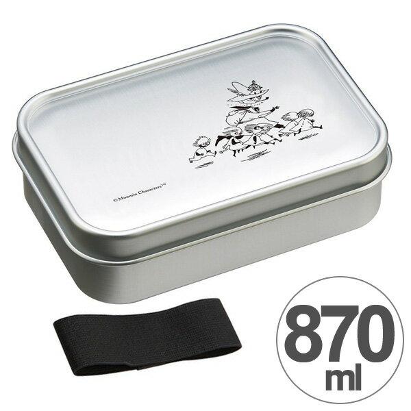 お弁当箱 アルミ製 ムーミン スナフキン 870ml キャラクター ( アルミ弁当箱 ランチボックス パッキン付き ランチベルト付き アルミ 1段 仕切り付き MOOMIN )