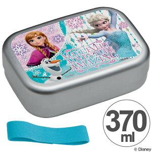 お弁当箱 アルミ製 アナと雪の女王 Elsa&Anna...