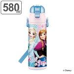 子供用水筒 アナと雪の女王 Els...