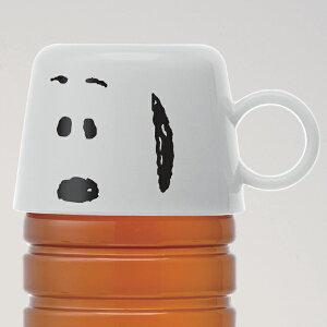 ペットボトルキャップ コップ スヌーピー キャラクター ( ペットボトル用 パーツ 部品 取付コップ 水筒になる 水筒 すいとう SNOOPY )