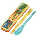 コンビセット 箸・スプーン リラ・プラップ LilaPrap 音の鳴らないクッション付 18cm ( 子供用お箸 食洗機対応 …