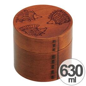 お弁当箱 わっぱ弁当 リサ・ラーソン ハリネズミ 630ml 木製 曲げわっぱ 丸型 2段 キャラクター ( 和風 天然木 2段弁当箱 ランチボックス 弁当箱 仕切り付き 入れ子式 和モダン 木製ランチグッズ リサラーソン )