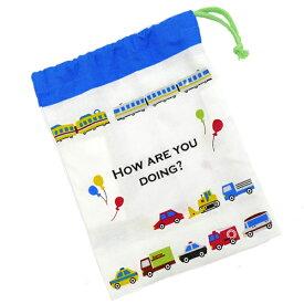 コップ袋 Beingアクティブ 歯ブラシホルダー付き 子供用 ( 子ども用 給食袋 巾着 コップ入れ 子供用コップ お弁当グッズ 子供 子ども 電車 車 )