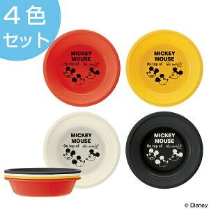 ボウル ミッキーマウス 4枚入り プラスチック製 ミッ...