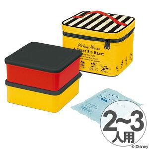 お弁当箱 保冷バッグ付き行楽ランチセット 2段 ミッキ...