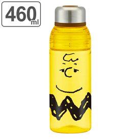 水筒 セパレートボトル 480ml 子供 キャラクター スヌーピー チャーリーブラウン ( プラスチック ウォーターボトル マグボトル セパレート プラスチックボトル ダイレクトボトル プラスチック製 直飲み チャーリー・ブラウン )