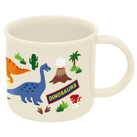 コップ ディノサウルス 子供用 ( 子供用コップ 幼稚園 保育園 恐竜グッズ カップ プラスチック マグ プラスチック製 子ども用コップ 食洗機対応 プラコップ 子供 子ども用 子ども )
