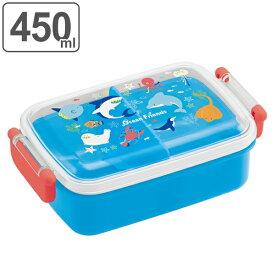お弁当箱 ふわっとタイトランチBOX オーシャンフレンズ 子供 450ml ( 食洗機対応 幼稚園 保育園 さめ ランチボックス 弁当箱 プラスチック 子供用お弁当箱 1段 仕切り付き 1段弁当箱 子ども プラスチック製 さめグッズ )