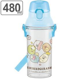 水筒 子供 すみっコぐらし おべんきょう 直飲み プラスチック 480ml 子供 ( 食洗機対応 幼稚園 保育園 軽量 プラスチック製 ワンプッシュボトル 子供用水筒 ダイレクトボトル マグボトル すいとう キャラクター 透明 子供用 子ども )