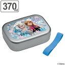 お弁当箱 アルミ製 アナと雪の女王 370ml 子供 キャラクター ( アルミ弁当箱 幼稚園 保育園 弁当箱 ランチボックス …
