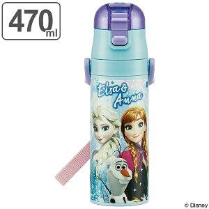 水筒 アナと雪の女王 直飲み ワンプッシュステンレスボ...