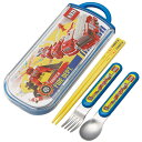 トリオセット 箸・フォーク・スプーン トミカ スライド式 子供 キャラクター ( 子供用お箸 幼稚園 保育園 食洗機対応…
