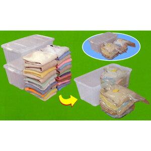 圧縮袋 衣類 ぴったり収納 押入れ衣装ケース用 ハーフサイズ( 収納 バルブ式 収納ボックス )