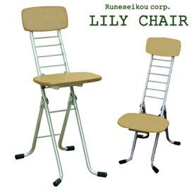 折りたたみ椅子 リリィチェア 6段階調節 ナチュラル ( チェア イス 送料無料 )