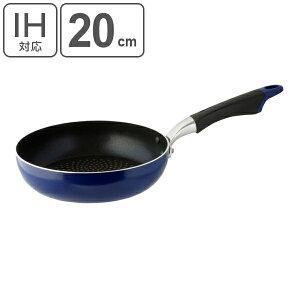 フライパン 20cm IH対応 LE GRAND ( ガス火対応 浅型フライパン アルミフライパン 20センチ 炒め鍋 いため鍋 浅型 アルミ製 調理器具 オール熱源対応 小さい ミニ )
