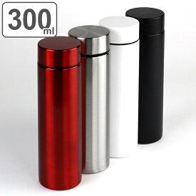 水筒 ステンレス ボトル MIP LONG ステンレスマグボトル 300ml ( 保温 保冷 ステンレスボトル コンパクト 直飲み マイボトル スリム ステンレス製 ダイレクトボトル シンプル オフィス )