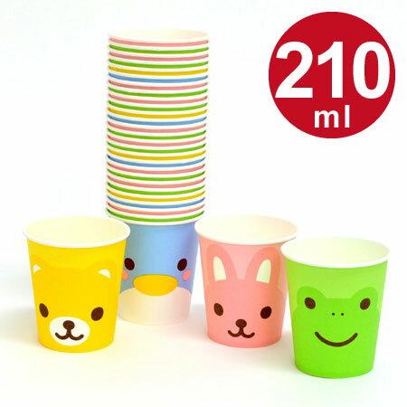 紙コップ ペーパーカップ どうぶつ 210ml 30個入 ( 使い捨てコップ 使い捨て容器 かわいい 動物 アニマル )
