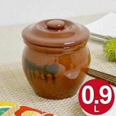 漬物容器ミニ壺0.9L蓋付陶器