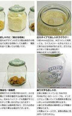 保存容器ガラスクッキージャー米びつストッカー