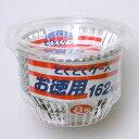 お弁当カップ とくとくアルミケース 8号 162枚入 ( アルミカップ おかず入れ )