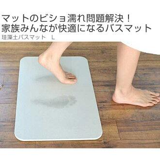 livingut  라쿠텐 일본: 규조토 목욕 매트 L (규조토 규조토 목욕 ...
