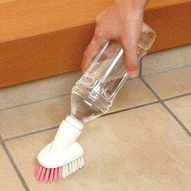 ペットでそうじゴシゴシブラッシング ( タイルブラシ ほうき ブラシ 掃除用具 掃除道具 ペットボトル )