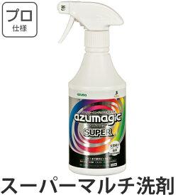 洗剤 掃除 アズマジック スーパーマルチ洗剤 ( 掃除用洗剤 キッチン 油汚れ 風呂 トイレ 浴槽 バス アズマ工業 掃除用品 掃除用具 )