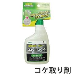 コケ取り剤アズマジックスプレータイププロ仕様洗剤400ml