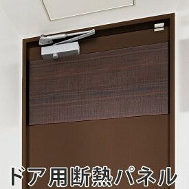 楽天市場玄関ドア 断熱シートの通販