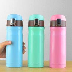 水筒直飲みワンタッチマグボトルマカロン430mlステンレスボトルマグボトル