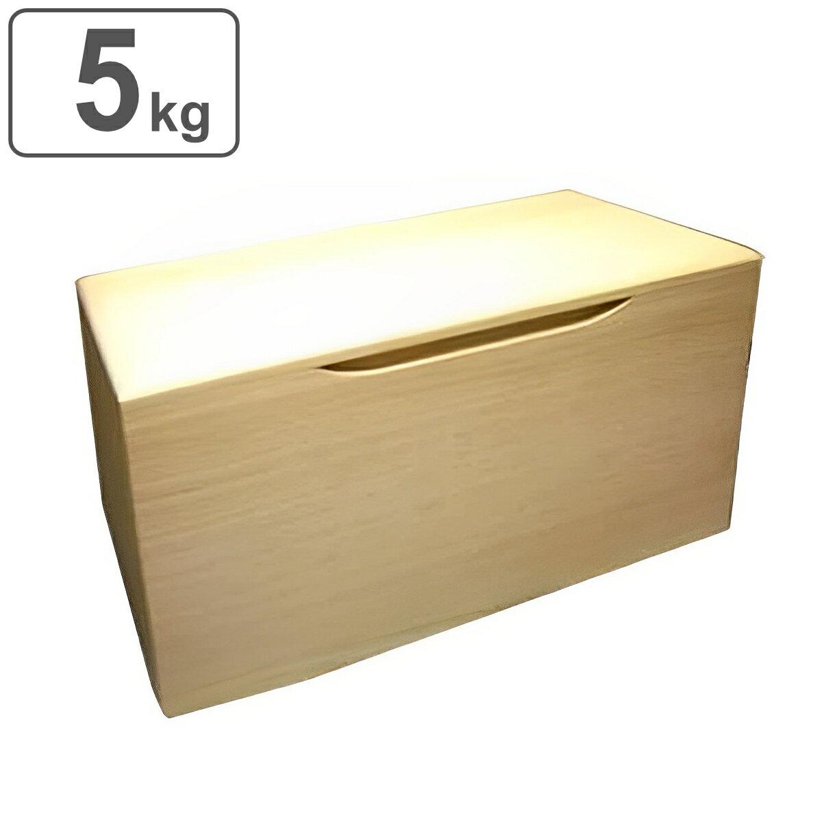 米びつ 桐製 5kg 無地 ( 送料無料 米櫃 ライスボックス ライスストッカー 5kg用 5キロ 桐 和風 桐製米びつ お米 収納 キッチン収納 ストッカー 保存 キッチン こめびつ )