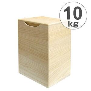 米びつ 桐製 10kg 縦型 無地 ( 送料無料 米櫃 ライスボックス ライスストッカー 10kg用 10キロ 桐 和風 桐製米びつ お米 収納 キッチン収納 ストッカー 保存 キッチン こめびつ )