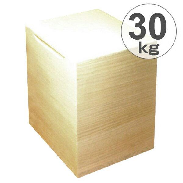 米びつ 桐製 30kg 無地 ( 送料無料 米櫃 ライスボックス ライスストッカー 30kg用 30キロ 桐 和風 桐製米びつ お米 収納 キッチン収納 ストッカー 保存 キッチン こめびつ )