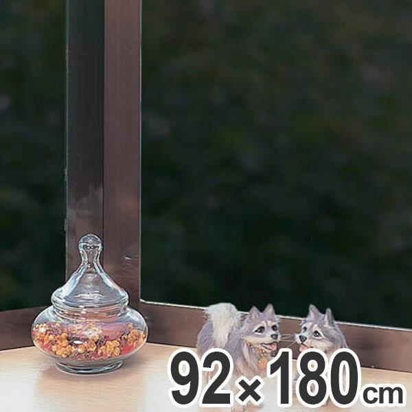 スモーク窓貼りシート GP-9291 92cm×180cm ( 遮熱シート 遮熱フィルム 遮光 窓 マド エコ 節電 )